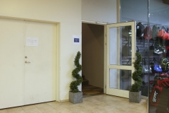 The entrance to the Hostel - hhostel.is